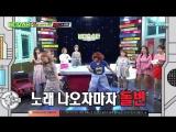 Video Star 170815 Episode 58