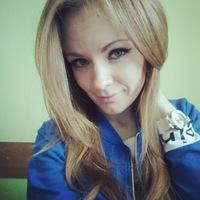 Юлия Пузынина