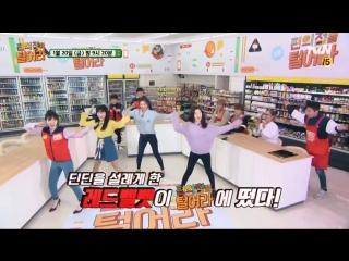 170116 Irene, Wendy, Joy & Yeri (Red Velvet) @ tvN Raid the Convenience Store Preview