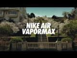 Музыка из рекламы Nike Air VaporMax - IMPOSSIBLE STAIRS (2017)