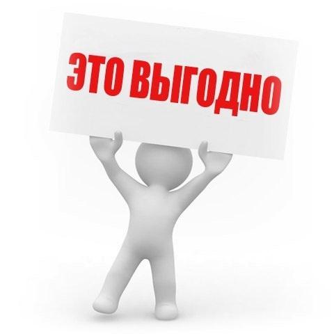 topic-76686650_30924557