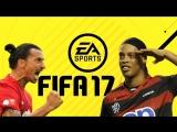 Зайшов зiграти парочку матчiв ) FIFA 17