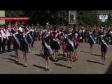 Денис Пушилин и Валерий Ляховец посетили праздник «Последнего звонка» в городском лицее «Лидер»