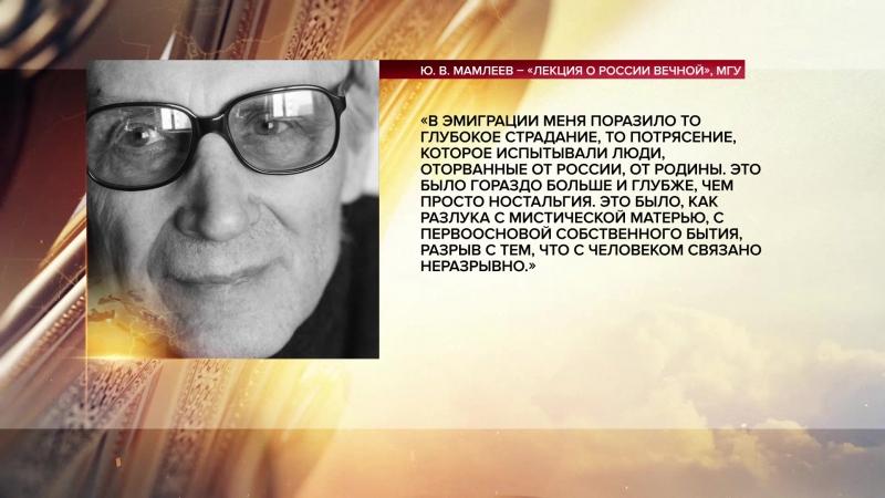25 октября ушел из жизни Юрий Мамлеев