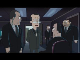 Rick and Morty (Рик и Морти) 3 сезон 3 серия. Озвучка Сыендук