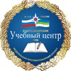 ФАУ ДПО Сыктывкарский учебный центр ФПС