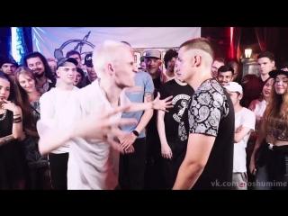 Galat (Галат) спародировал Эминем 'а (Eminem 'a) VERSUS BATTLE vs Артем Лоик