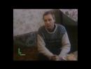 Адвокат (1990). 3 серия