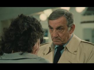 Седьмая мишень (Франция, 1984) триллер, Лино Вентура, советский дубляж без вставок закадрового перевода