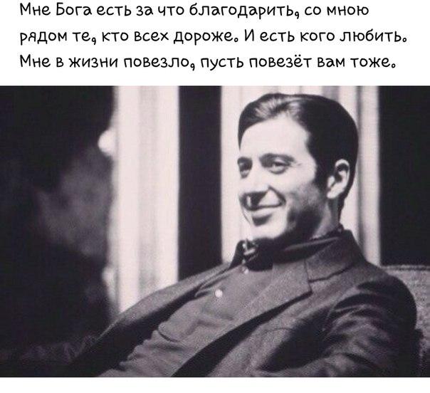 фото из альбома Анны-Марии Беджанян №15