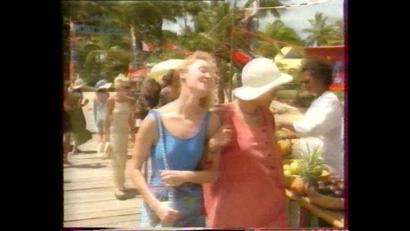 Остров страха. 1 серия (1999)