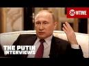 The Putin Interviews | Vladimir Putin Shares His Thoughts on John McCain w/ Oliver Stone | SHOWTIME