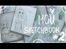 ОБЗОР МОЕГО СКЕТЧБУКА 2 / MY SKETCHBOOK: Moana, Катя Клеп и многое другое