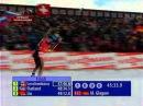 Биатлон. Чемпионат мира 2008. Индивидуальная гонка. Женщины