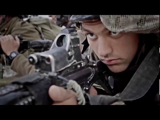 Ты крут IDF tribute song ЁмаЁм Co Хорошая песня на русском языке посвещенная ЦАХАЛ и отличный видео ряд