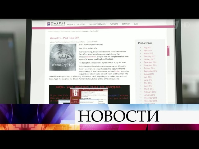 Израильские компьютерщики обнаружили новую версию «вируса-вымогателя» Wanna Cry.