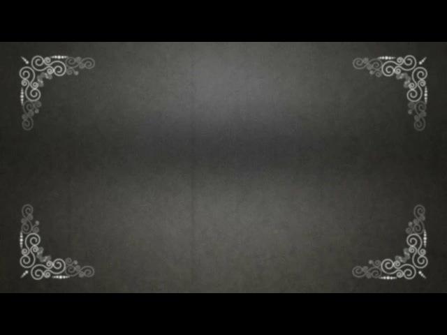 Футаж для видеомонтажа концовки старого фильма