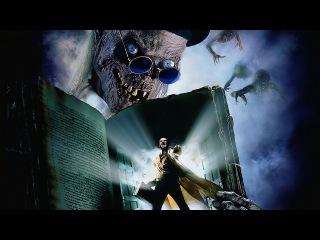 Дублированный трейлер фильма «Байки из склепа: Демон ночи» (1995) Билли Зейн, Уильям Сэдлер HD