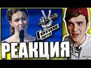 Елизавета Качурак - Молитва (Победитель Голос Дети 4 сезон) Финал | Реакция