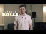 Урок 5 Rolls 2й курс POPPING by Twist Центр Танца MAINSTREAM