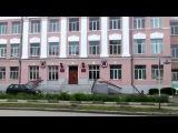 Новомосковский музыкальный колледж имени М. И. Глинки