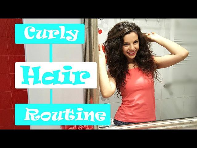 Простая укладка для кудрявых/волнистых волос   Curly Hair Routine