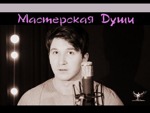 Ирина Самарина-Лабиринт - Если у Вас есть Бог... Читает Максим Калужских.