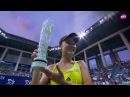 Jiangxi Open 2017 Final Peng Shuai vs Nao Hibino WTA Highlights