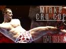 Мирко КроКоп Ночь п здюлей на K 1 GRAND PRIX 1999 Mirko Cro Cop