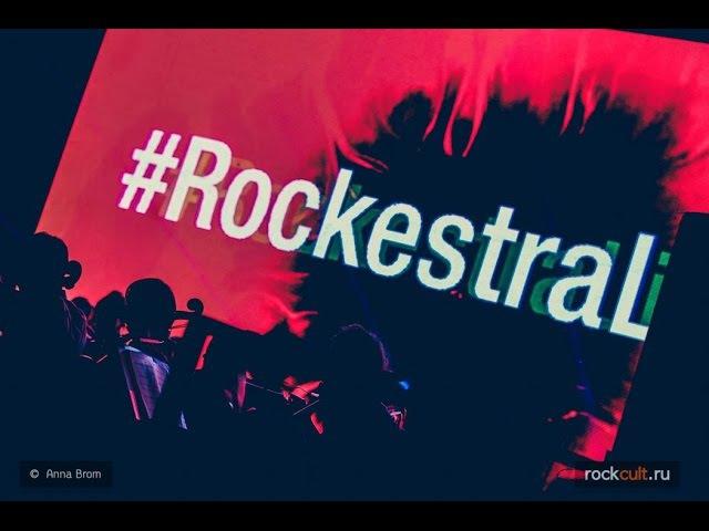 RockestraLive Boulevard of Broken Dreams Green Day cover