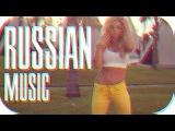 Serpo &amp DJ Boor feat. Женя Юдина - Небо Это Ты
