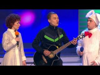 Союз песня про Курбан-байрам - Финал Высшая лига 2014