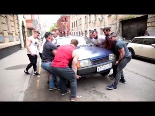 СтопХам ft. BodyMania -