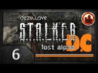СТАЛКЕР. Lost Alpha. Developer's Cut. Прохождение. # 06. Секреты Темной Долины.
