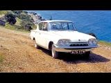 Ford Consul Classic 1961 63