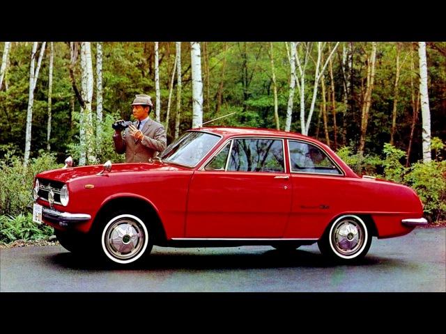 Isuzu Bellett GT 04 1964 09 1973