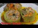Кабачки фаршированные. Простой домашний рецепт./Stuffed zucchini