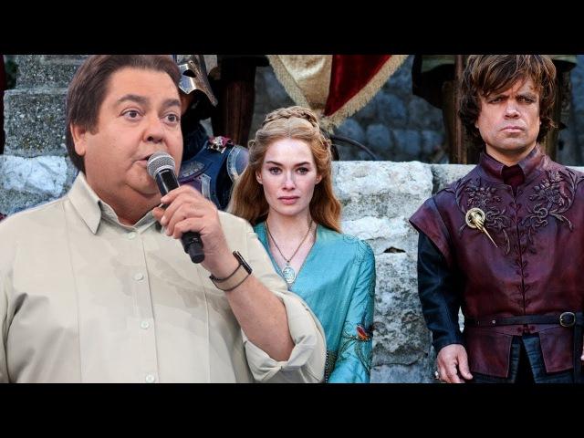 Game of Thrones | NARRADO PELO FAUSTÃO - PARTE 2