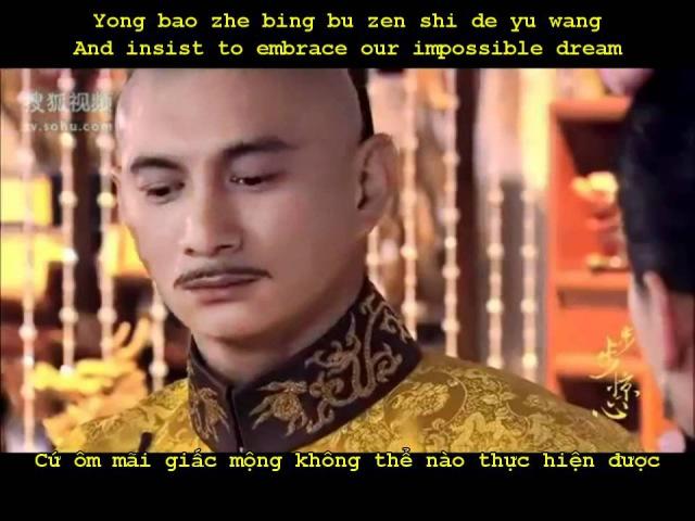 Nicky Wu Bu Bu Jing Xin OST three inches to heaven FULL Ruo Xi 4th Prince MV