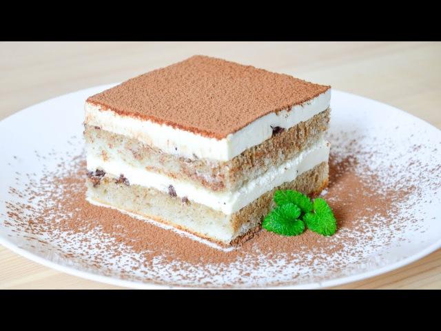 Торт Тирамису ☆ Тает во рту ☆ Cake Tiramisu