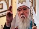 Пророчество старца Украина Россия и Беларусь объединятся в одно мощное государство Крым серия 4