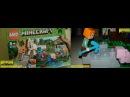 La Scienza di Giacomo I miei mattoncini Lego Minecraft Alex Golem Maiale Zombi