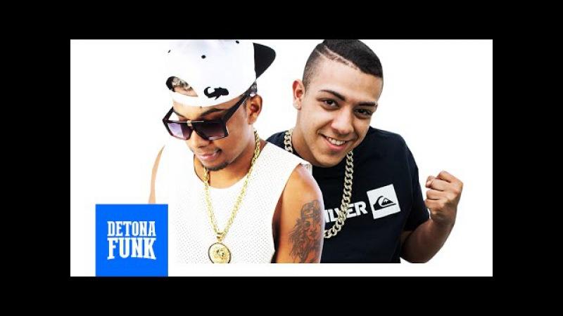 MC TH - Virei Covarde (DJ WN) Part. MC Rafa 22