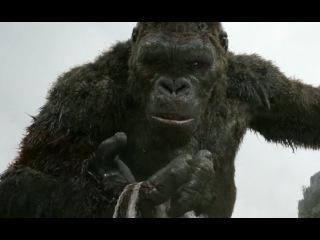 KONG: SKULL ISLAND - Official TV Spot 2 - 5 [HD] (Monster Movie)