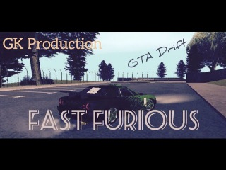 Fast Furious ( Форсаж 5 ) - Drift Gta Samp server RDS