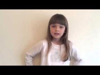 Maisy de Freitas Introduction YES TV Video audition