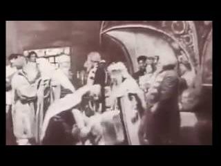 Русская свадьба XVI столетия 1909 Режиссёр Василий Гончаров