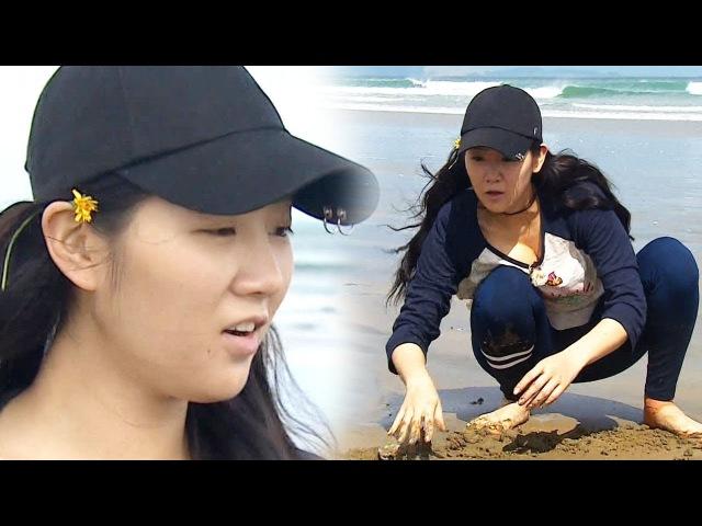 소유, 90마일 해변에서 '식량 탐사 삼매경' @정글의 법칙 273회 20170714