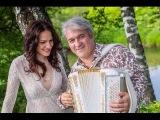 Валерий Сёмин и Марина Селиванова -
