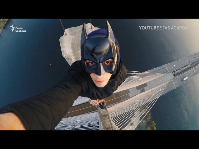 Адреналінова ломка Навіщо підлітки смертельно ризикують катаючись на дахах по